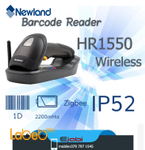 HR 1550 Barcode Reader in jordan ,0797971545