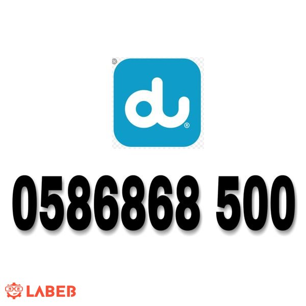 Du prepaid numbers for sale