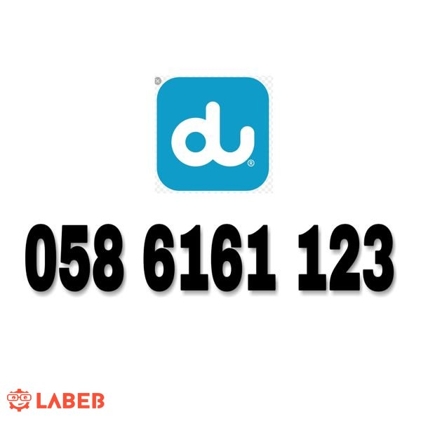 Du prepaid number for sale