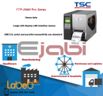 Desktop Barcode Label Printer TSC- Amman Jordan