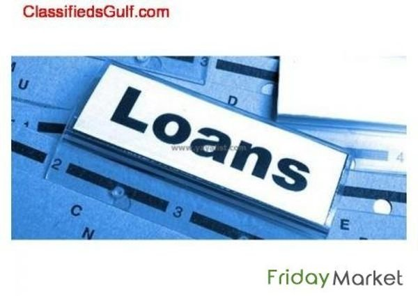Loan offer between serious and reliable private individuals