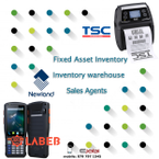 Inventory equipment in Jordan , Amman 0797971545