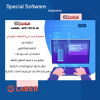software companies in Jordan,0797971545