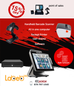 POS software & hardware jordan ,0797971545