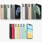 Apple iPhone 11 Pro Apple  iPhone 11 Pro Max
