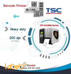 Desktop Barcode Label Printer TSC in Jordan, 0797971545