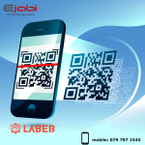 Barcode Solution in Jordan , 0797971545,barcode