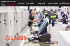 point of sale Jordan| Ejabi - Amman -Jordan ,0797971545