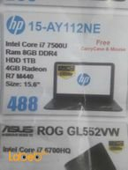 لابتوب hp core i7 -- 8gb ram -- 1tb hard drive . كفالة زهير عيسى مراد