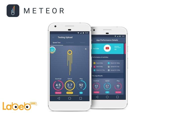 صورة تطبيق Meteor