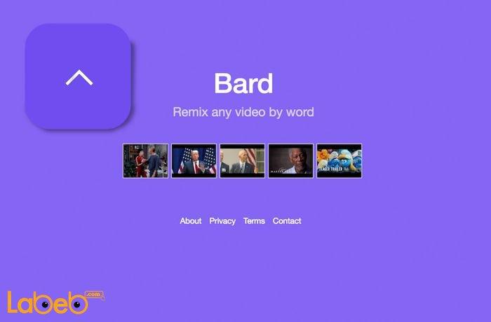 صورة تطبيق Bard