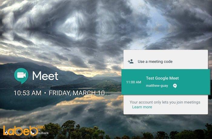 صورة تطبيق Hangouts Meet