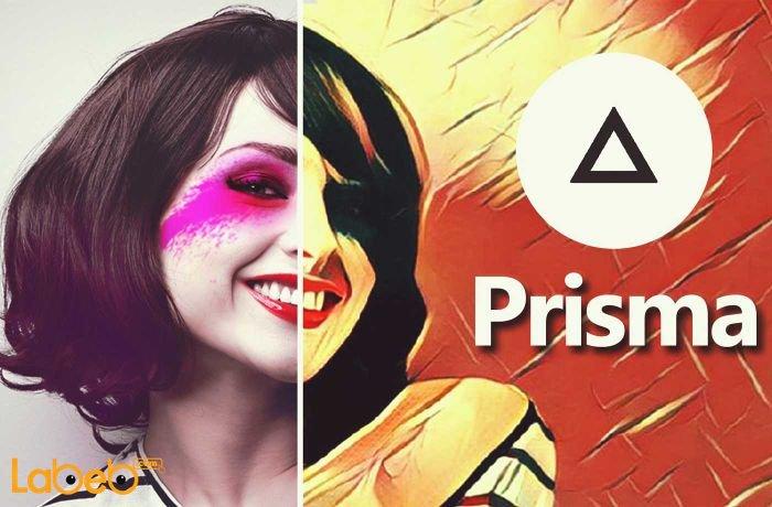 صورة تطبيق Prisma