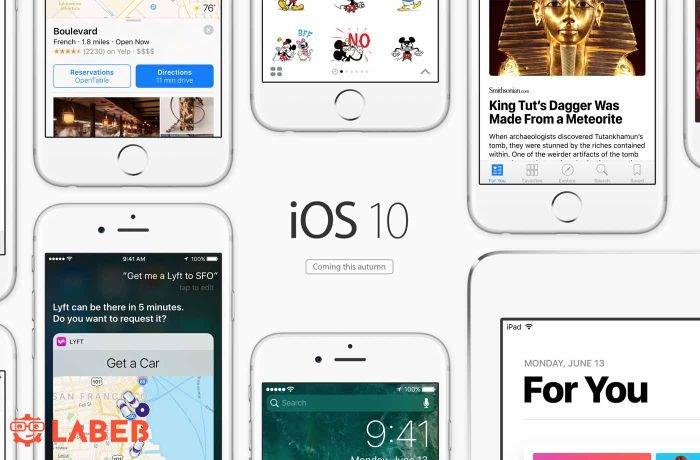 صورة نظام التشغيل iOS 10
