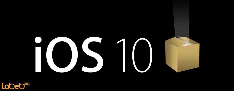 تحديث iOS 10.3.1 متاح لكافة أجهزة آيفون الصادرة بعد آيفون 5.