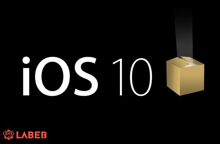 صورة شعار iOS 10
