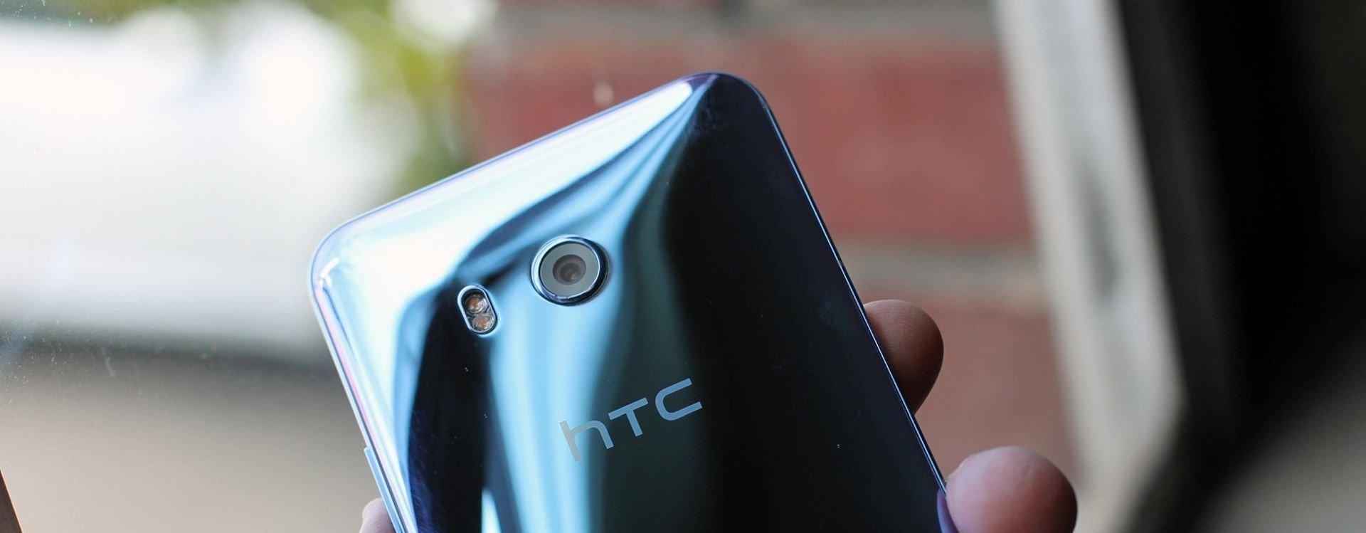 احتفظت شركة HTC بكاميرا خلفية مفردة في جهازها الجديد HTC U11.