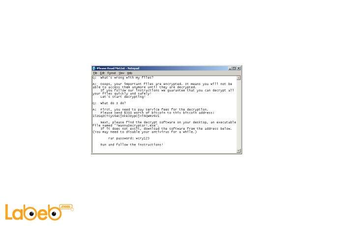 صورة رسالة WannaCry