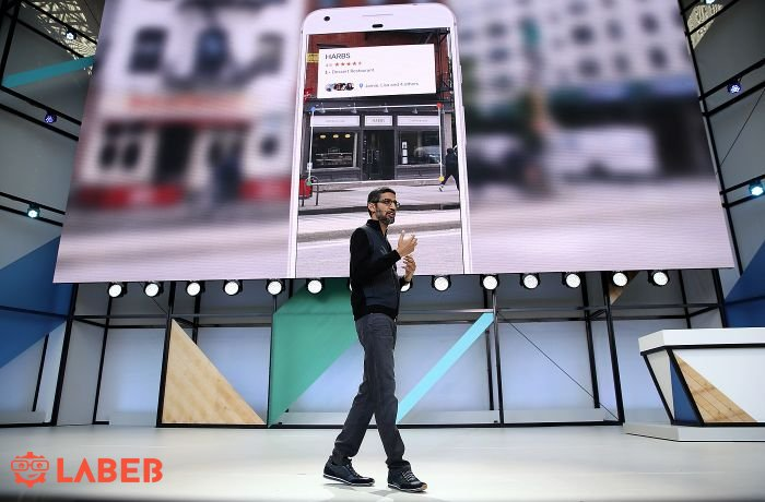 صورة مؤتمر غوغل 2017