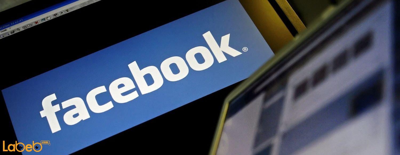 تطوّر شركة فيسبوك خدماتها بشكل كبير في كل عام.