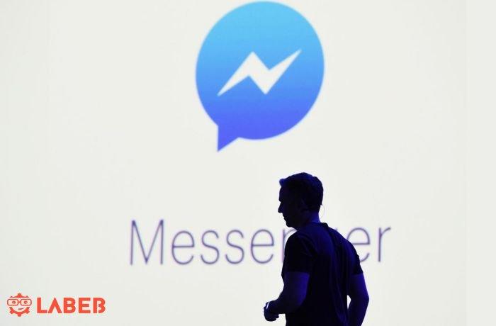 مشاكل أمن المعلومات فيسبوك مسنجر