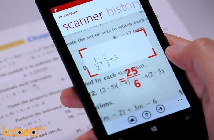 كاميرا الهاتف الذكي لحل المعادلات