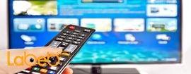 ما هو التلفاز الذكي، وكيف تختار تلفازاً ذكياً مناسباً؟