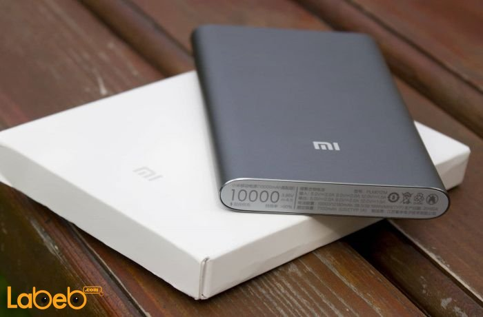 باور بانك Mi Power Bank 2