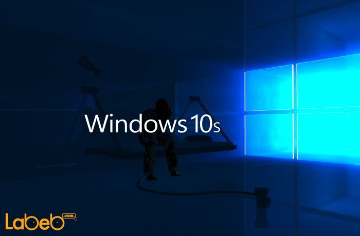 نظام Windows 10 s الجديد