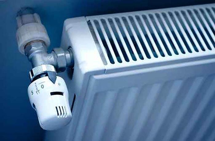 التدفئة المركزية