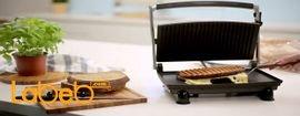 كيف تختار آلة تسخين الشطائر (الساندويتش) Toaster المناسبة؟