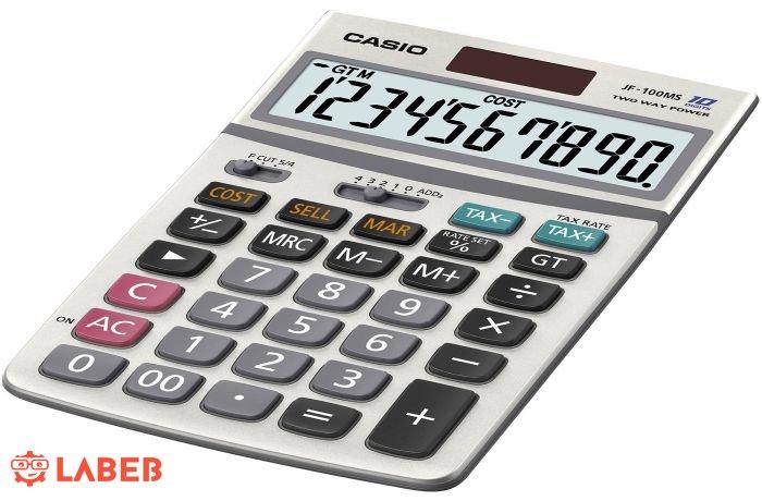 الآلة الحاسبة الأساسية أو المكتبية