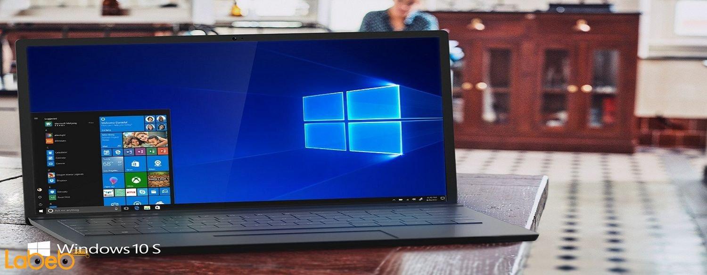 ما مواصفات نظام مايكروسوفت ويندوز 10اس؟ وما الجديد في نظام مايكروسوفت ويندوز 10اس؟