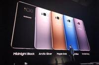 Samsung unveil their Samsung Galaxy S8 and S8 Plus