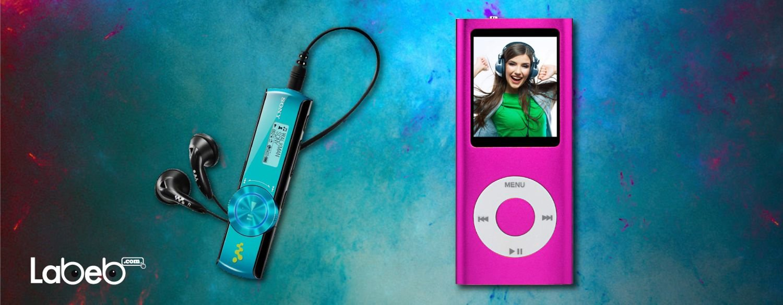 مشغلات MP3 ومشغلات MP4 مستمرة بالتطور