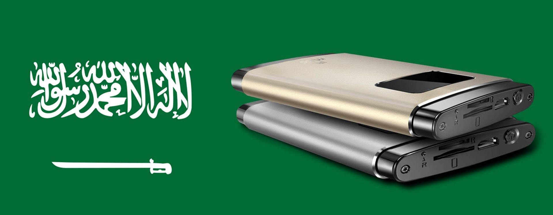 أكثر أجهزة الراوتر شيوعاً في المملكة العربية السعودية