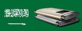 تتربع أجهزة إنجو، هواوي، وتي بي لينك، على رأس قائمة أكثر أجهزة الراوتر استخداماً في السعودية.
