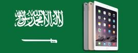 أجهزة ايباد هي الأكثر انتشاراً بين كل أجهزة التابلت في السعودية.