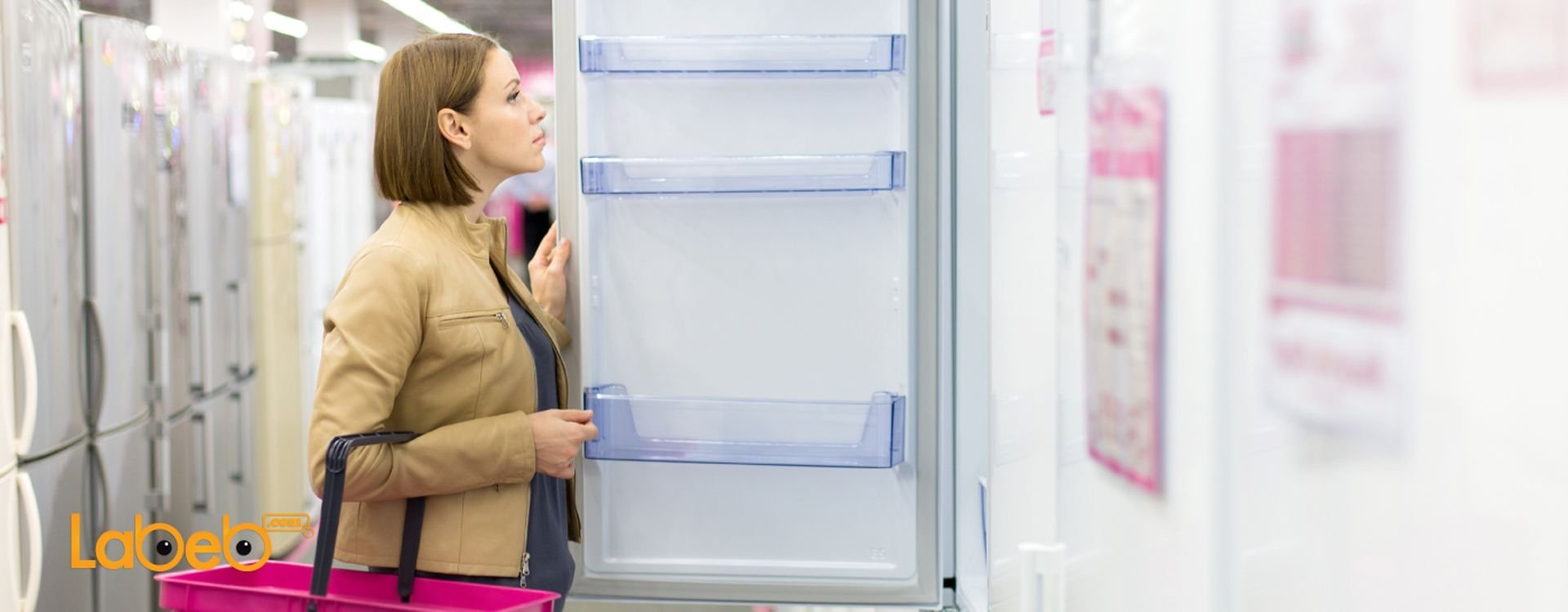 Refrigerators are one of the main home appliance, and due to the numerous types and styles, it is becoming harder to choose one.