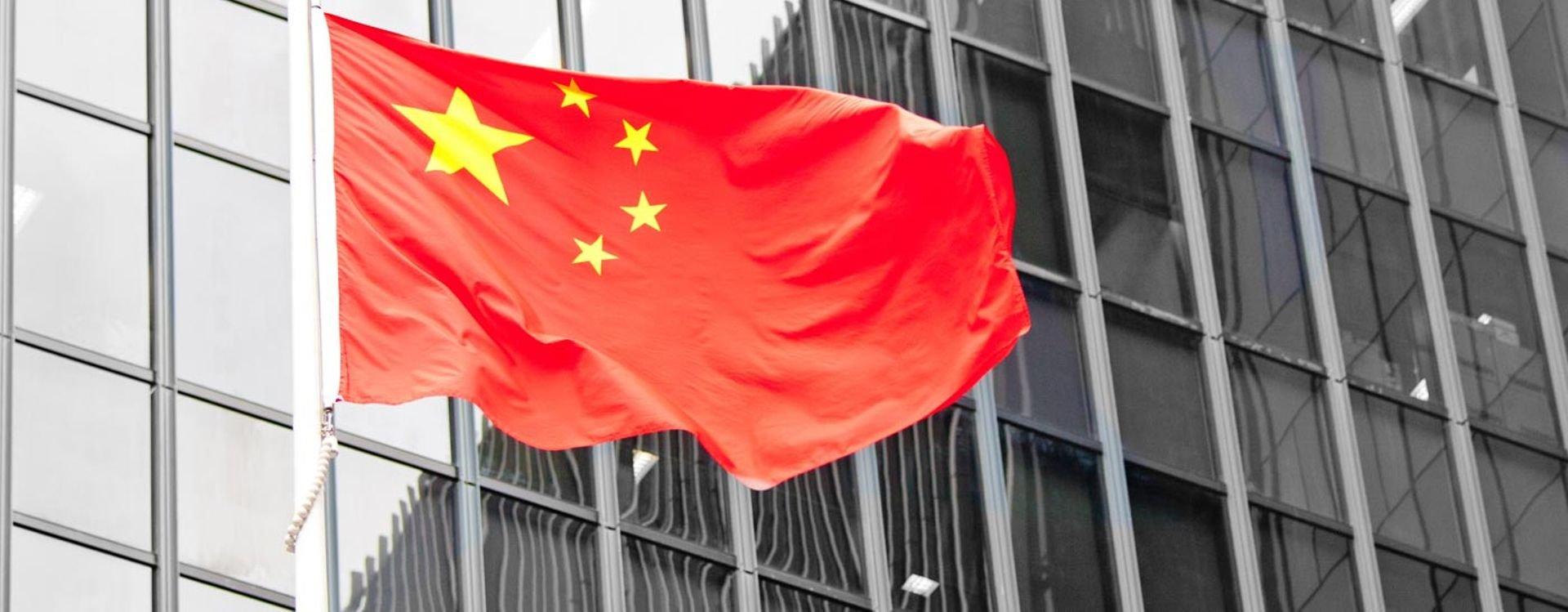 الصناعات التكنولوجية الصينية، هل هي المنافس الجديد؟