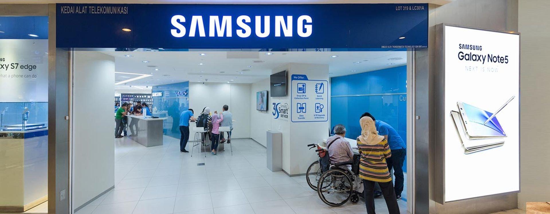 شركة سامسونج تكشف النقاب عن أول هواتف العام 2017