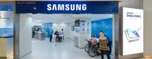 Samsung Unveils their First 2017 Smartphone