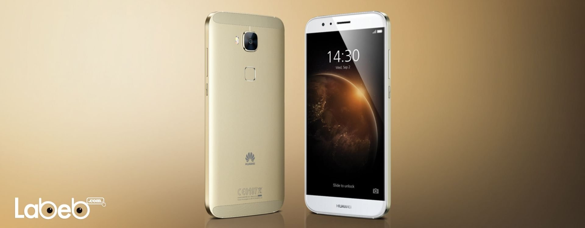 Huawei G 7 Plus, High Specifications, Affordable Prices