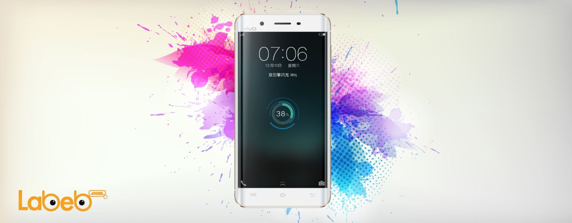Vivo Xplay 5 Elite are Considered are the First Smartphone in the World with a 6 GB RAM.