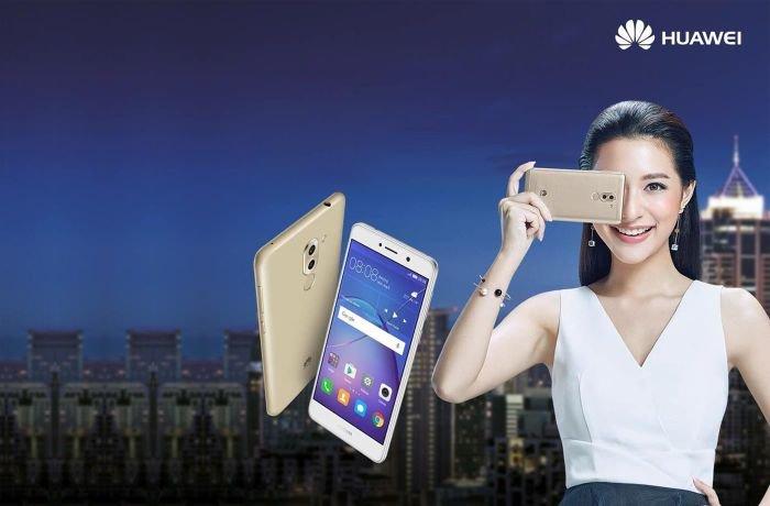 Huawei GR5 2017 Edition