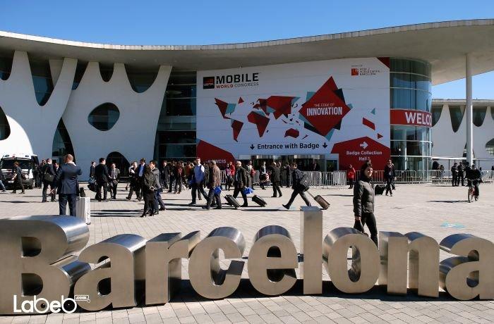 مؤتمر الجولات العالمية في برشلونة
