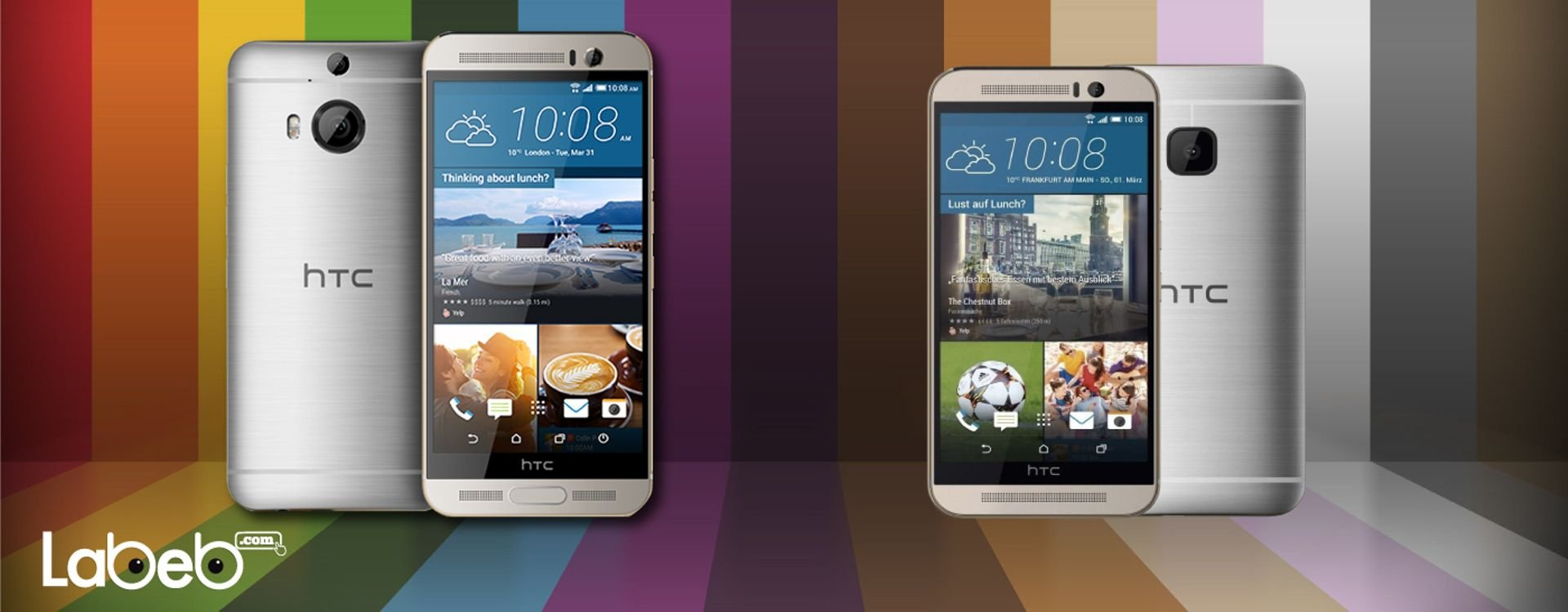 HTC One M was released on March 2015 until October 2015.