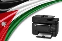 أفضل 5 طابعات متعددة المهام بالأردن