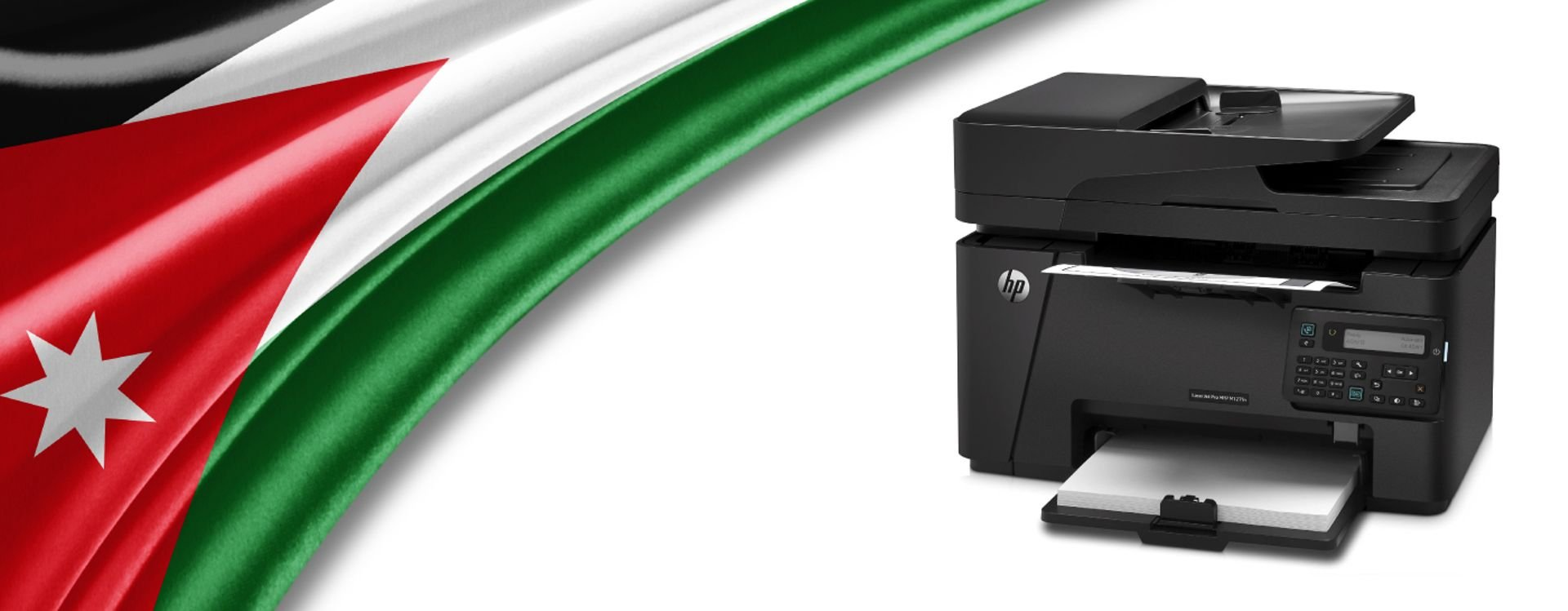 Hewlett-Packard or HP has the biggest market share for multipurpose printers in Jordan.