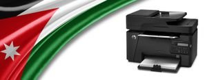 Best 5 Multipurpose Printers in Jordan